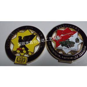 供应呼和浩特纪念币、包头纪念章定做、大连专业徽章工厂、大连纪念币价格
