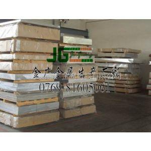 供应铝板重量计算 6061-T6加硬铝板 东莞铝板厂家
