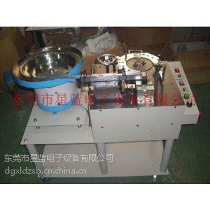 供应电晶体自动成型机/散装三极管成形机/三极管成型机/晶体管成形机