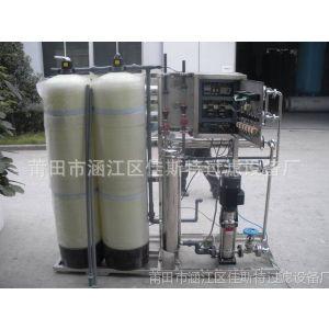供应反渗透设备 食品厂配置用纯净水设备 电导率达10以下