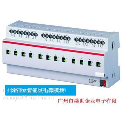 供应12路16A智能继电器模块MRS1216