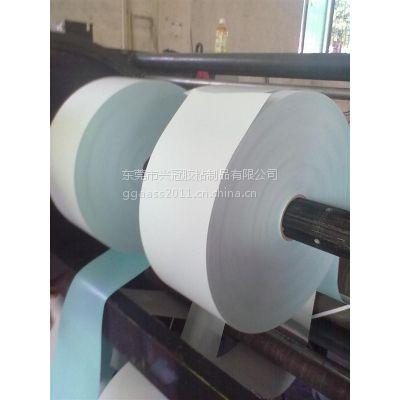 供应复合胶粘印刷材料,不干胶标签贴纸