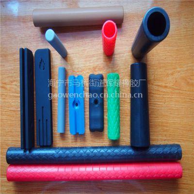 硅胶套厂定做橡胶手柄套 定做工业橡胶制品 硅胶护套 胶套