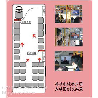 南京公交车内拉手/椅背/灯箱/语音广告招租