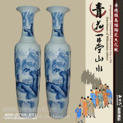 青花瓷大花瓶 景德镇陶瓷大花瓶厂家 生产定做陶瓷大花瓶