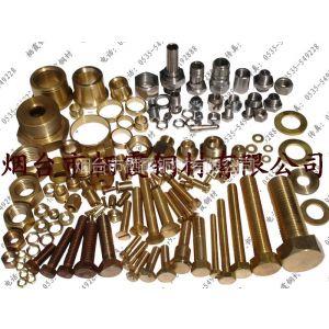 供应铜标准件,铜螺母,铜螺帽