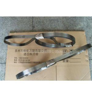 供应供应9480*32*0.45海绵机刀带