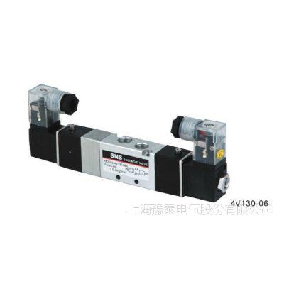 供应神驰气动SNS电磁阀4V130-06,4V230-08,4V330-10,4V430-15
