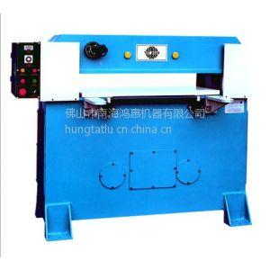 供应15吨 四柱双缸油压裁断机 适用于吸塑、无纺布、海棉、珍珠棉等行业