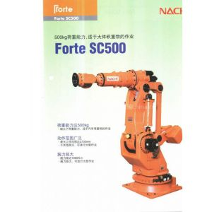 供应全自动化焊接机器人