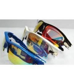 供应防辐射眼镜