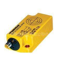 供应推荐型号SG 40/2   图尔克接近开关保护盒