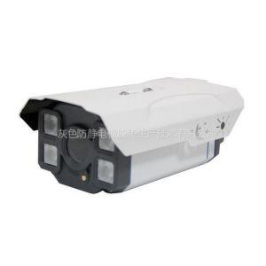 供应点阵式红外摄像机 红外防水一体摄像机厂家