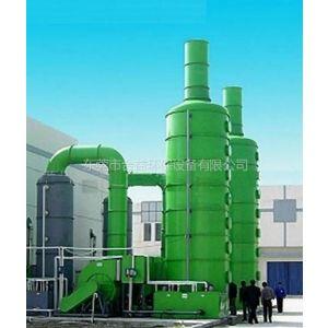 供应生产玻璃钢酸雾吸收器、销售玻璃钢酸雾吸收器