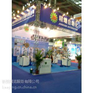 供应提供深圳机械展展台设计搭建安装一条龙服务