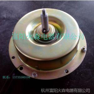 火森供应浙江冷干机风机/杭州除湿机电机638 801除湿机电机