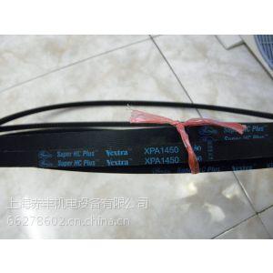供应XPA1557三角带/空压机皮带