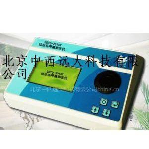 供应纺织品甲醛测定仪 型号:CN65M/GDYQ-201SY