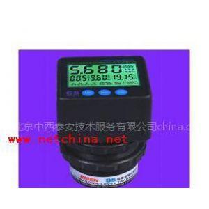 供应一体式小巧智能型超声波液位计     型号:Z5YRISEN-CS