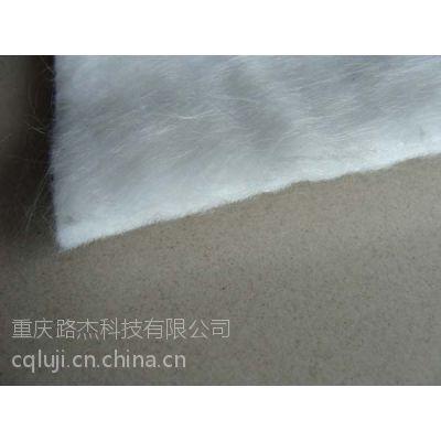 重庆四川贵州生产厂家长丝土工布聚酯无纺布