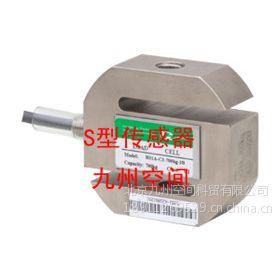 供应深圳S型传感器厂家,深圳S型传感器厂家电话