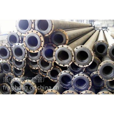 供应超高管(超高分子量聚乙烯管材)
