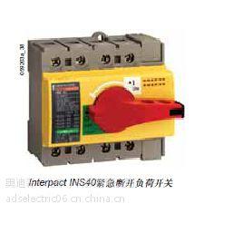 施耐德INS / INV负荷开关 INS100 3P 标准产品、黑色手柄 订货号:28908