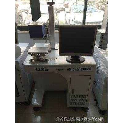 电缆电器激光打标机 打标机厂家直销 安装出租维修打标机