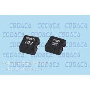 扁平线圈功率电感 大电流电感 电脑主板电感