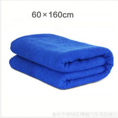 洗车专用毛巾多规格 超细纤维 擦车巾洗车抹布多功能巾 60*160