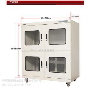 供应箱式干燥设备深圳980升LED电子防潮柜