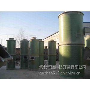 供应锅炉怎么才能达标用脱硫除尘设备0.5T 0.5吨