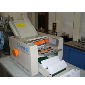 供应成都自动折纸机,两折盘自动折页机