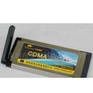 CDMA无线上网卡(图)