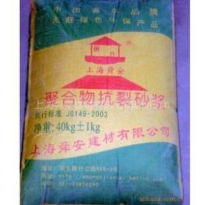 供应无机保温砂浆 无机保温材料 保温材料公司