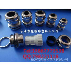 供应天津金属电缆接头PG7 上海金属防水接头厂家 黄铜镀镍接头