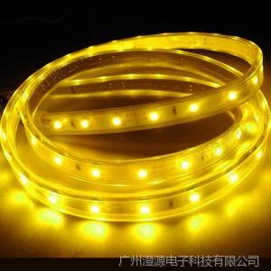 供应led灯带/led灯带价格/led灯带厂家/台湾晶元/ SMD3528/12V/30灯