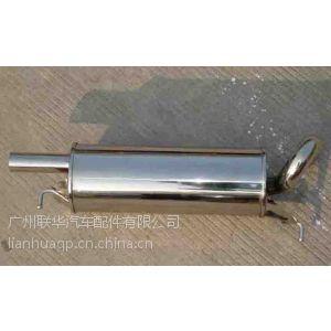 供应众泰江南TT、V10、M300、Z200、Z300汽车配件