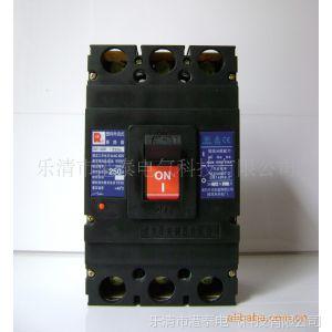 供应常熟开关厂CM1-630/400A/3P断路器-低压电器