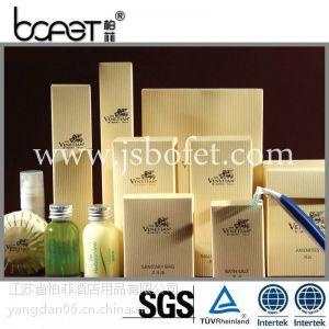供应山西省太原宾馆一次性用品六件套|酒店客房日用品厂家生产