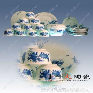 礼品瓷器餐具 景德镇瓷器餐具生产厂家