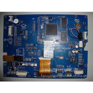 供应HMI人机界面 FX-HMI8048M