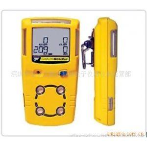 供应BW高灵敏度数字多功能甲苯可燃气体检测仪