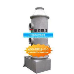 供应板式洗涤塔