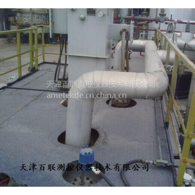 BL08系列射频导纳料位计/电脱盐设备用界面仪/三相分水器界面仪/沉降罐用界面仪/油水界面仪