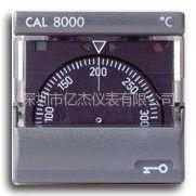供应CAL8000智能温度控制调节器价格