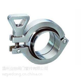 卫生级快装接头、型号:DN20-300、厂家直销