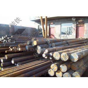 供应电工纯铁,原料纯铁