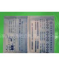 供应山东青岛广告纸巾 纸巾厂家 定做荷包纸巾 广告软抽厂家