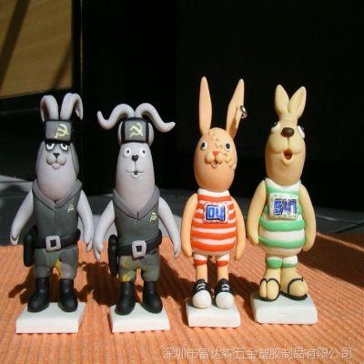 厂家专业塑胶搪胶,公仔,玩具喷涂喷油加工,大耳朵兔子系列公咋
